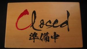 laser etched wood sign
